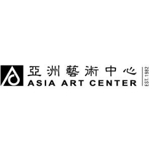 亚洲艺术中心